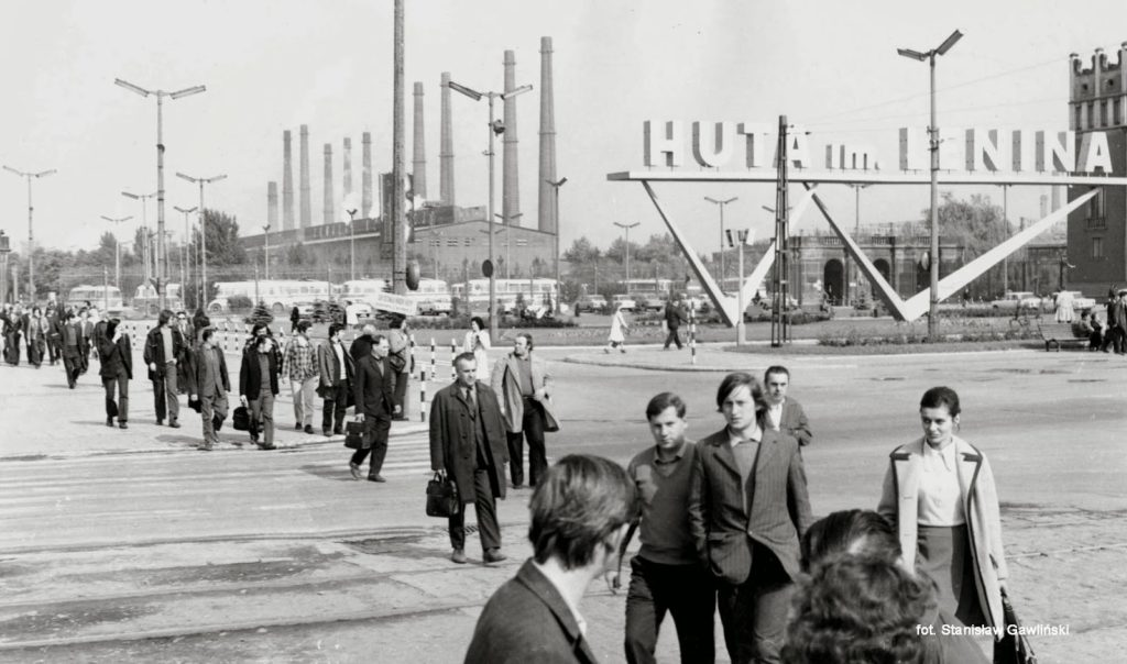 Employees outside the Lenin Steelwork, photography circa 1970