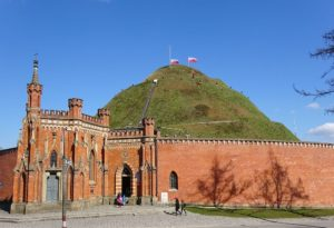 The former Kosciuszko Mound fort, now houses a museum