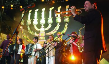 Jewish Culture Festival