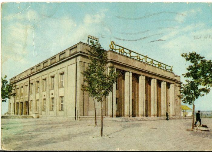 Swiatowid Cinema, postcard from the 1960s