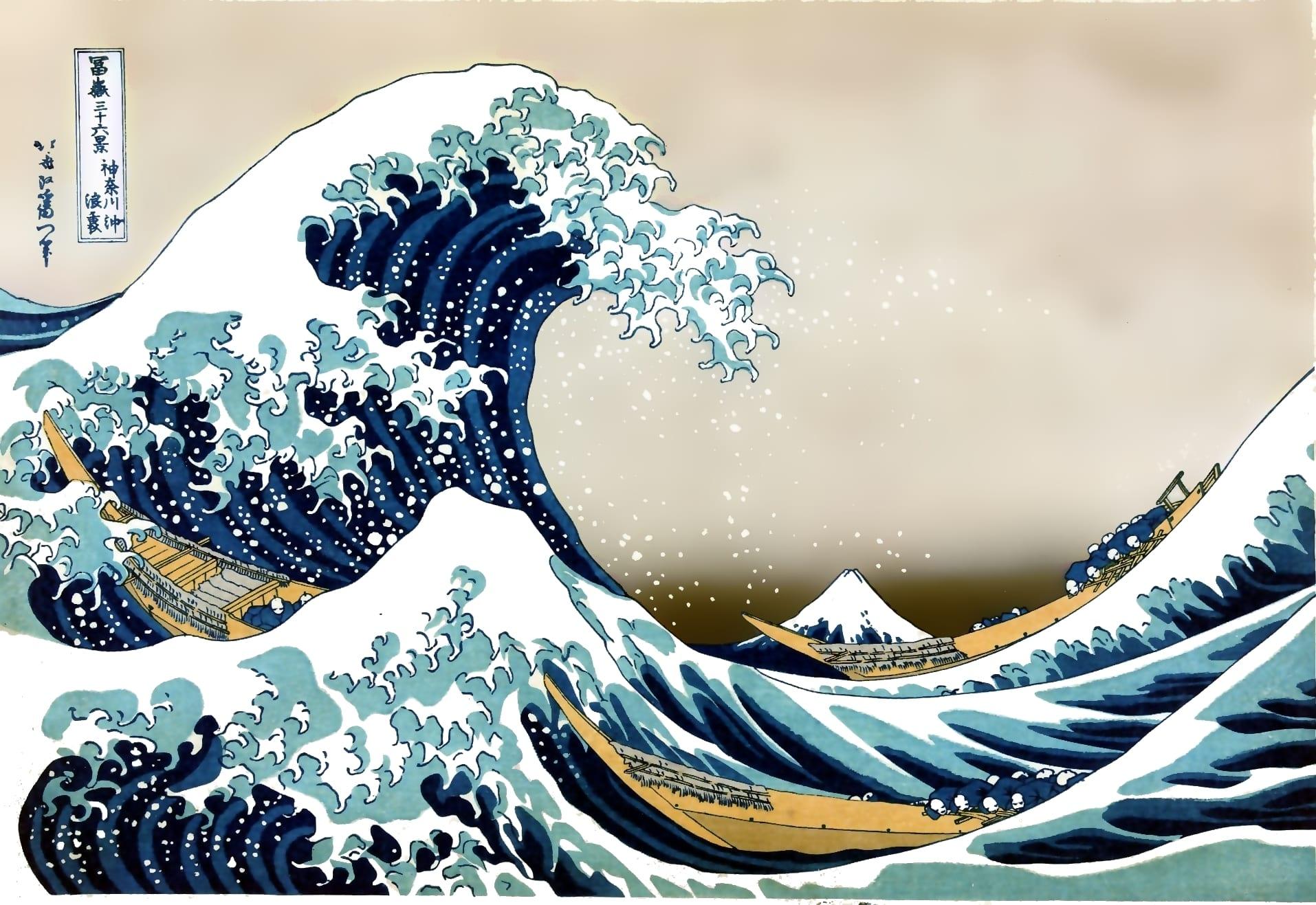 Hokusai The Great Wave at Kanagawa, Manggha Museum of Japanese Art and Technology