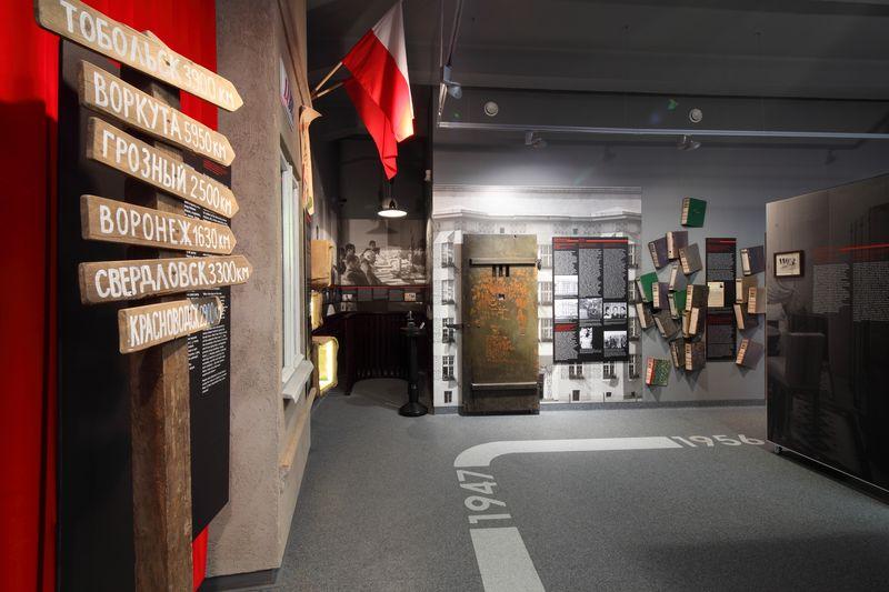 Pomorska Street exhibition, Historical Museum of Krakow