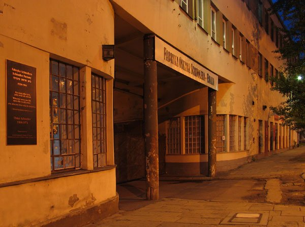 Schindler's Factory, branch of the Historical Museum of Krakow