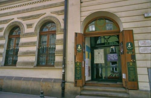 Headquarters of Judaica Foundation, organiser of the Bayit Hadash
