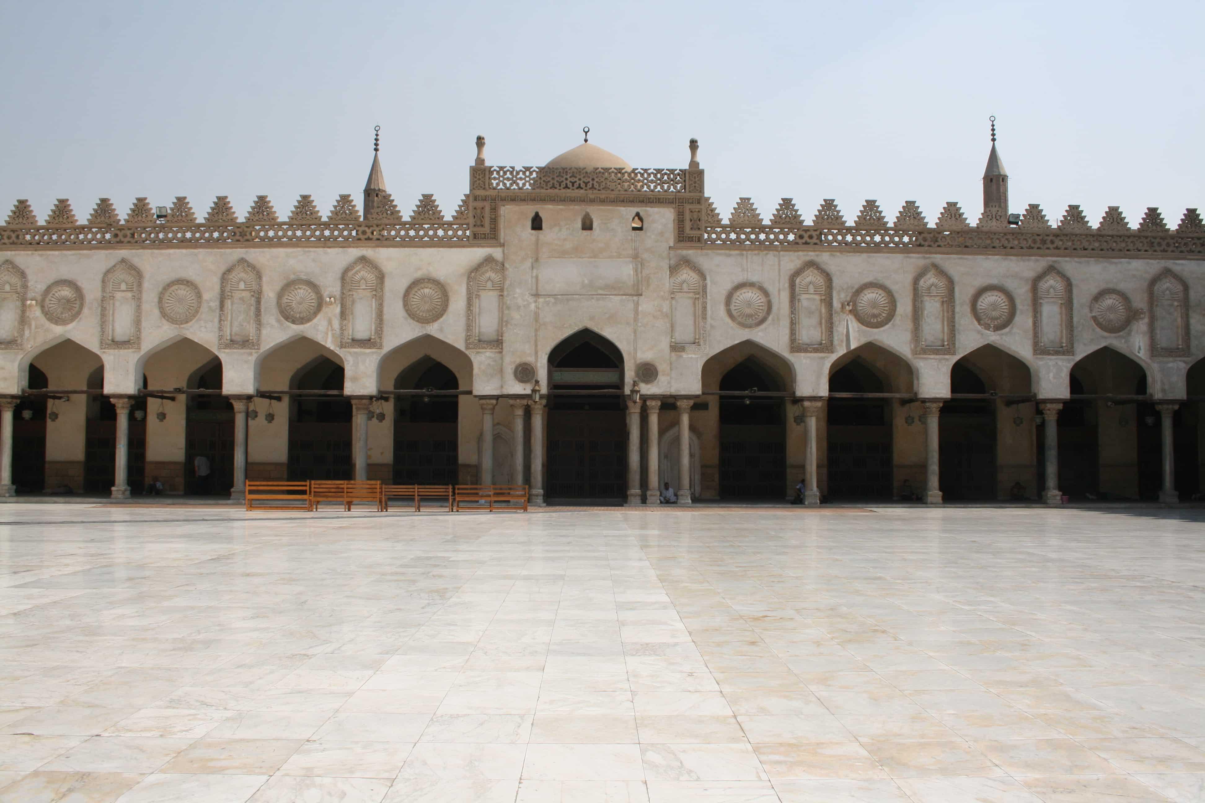 Al Azhar Cairo